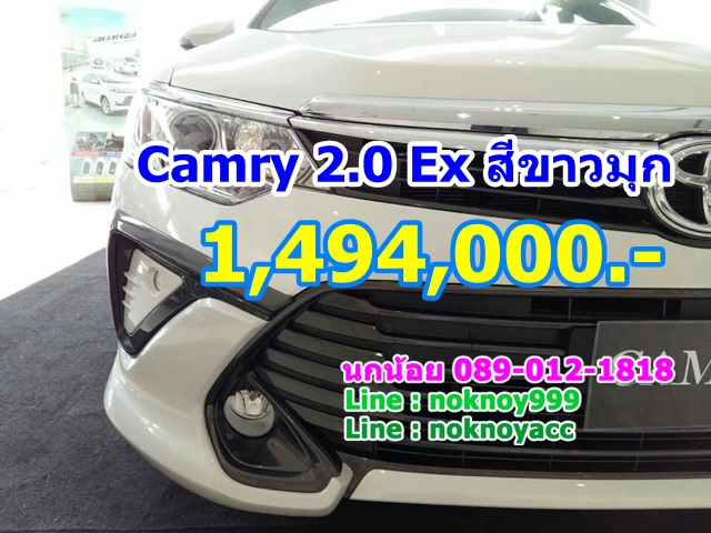 Camry 2.0 G Extremo