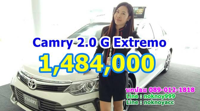 Camry 2.0 G Extremo ราคา 1,484,000