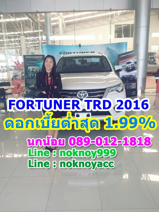 FORTUNER TRD 2016
