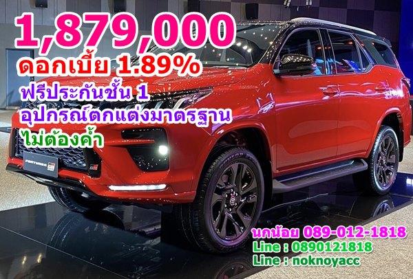Toyota Fortuner GR Sport 2021