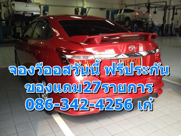 toyota all new vios