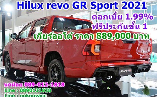 Hilux revo GR Sport 2021