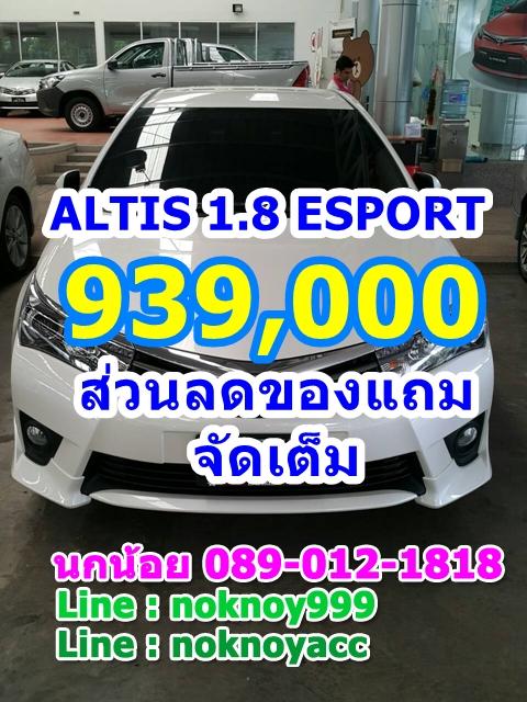 toyota-altis06022016-2