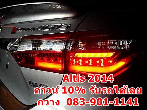toyota new altis 2014