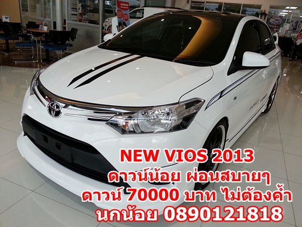 toyota new vios 2013