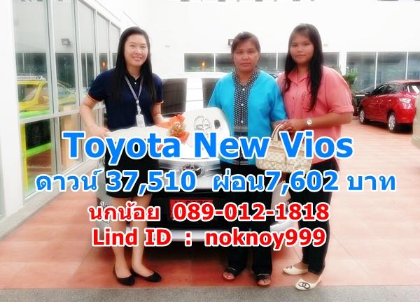 toyota new vios 2014