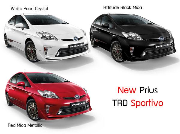 Toyota Prius ส่วนลดเป็นเเสน