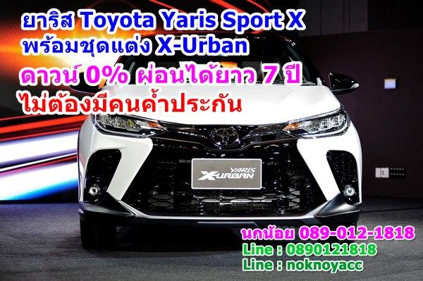Yaris Sport X